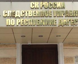 На икре и осетрине две жительницы Дагестана заработали 7 тыс. рублей и уголовную статью