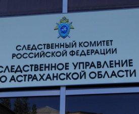 Астраханка втянула дочь в незаконный икорный бизнес - обе три года проведут на зоне