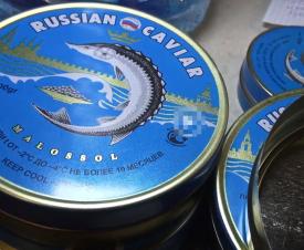 На Кубани изъяли черную икру и рыбу неизвестного происхождения