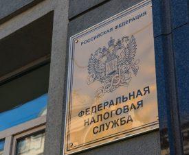 «Ржевский рыбоводный комплекс» задолжал казне более 118 млн рублей