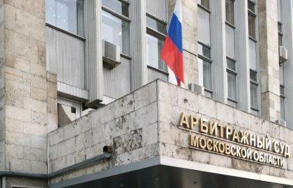 """ООО """"Ржевский рыбоводный комплекс"""" могут признать банкротом"""