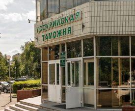 Сотрудница таможни за взятку допустила незаконный ввоз черной икры в Россию