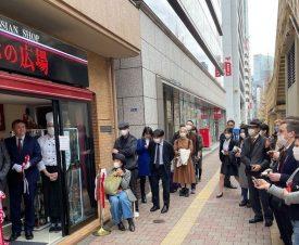 За русскими пельменями, соленьями и икрой в Токио выстроилась очередь