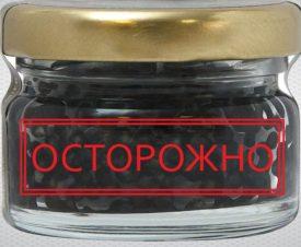 Проверено Роскачеством: кто производит опасную черную икру