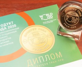 WorldFood Moscow 2020: гран-при для икры
