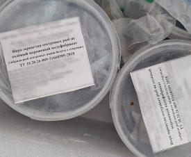 Белорусский производитель черной икры промышляет контрабандой