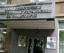 В Хабаровске изъяли крупную партию браконьерской черной икры