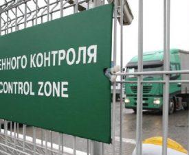 Россельхознадзор запретил ввоз 700 кг итальянской черной икры из Беларуси