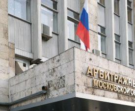"""""""Ржевский рыбоводный комплекс"""" надеется избежать банкротства"""
