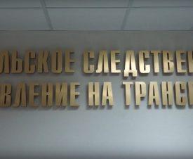 Житель Сургута попался на незаконной продаже черной икры