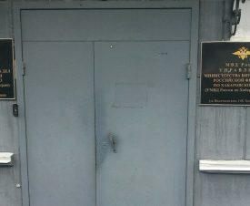 Жительницу Хабаровского края могут осудить за покупку осетрины