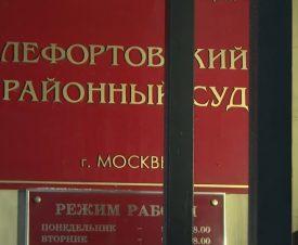 Двух москвичей приговорили к пяти годам условно за покупку черной икры