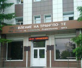 Жителю Таймыра незаконная рыбалка обошлась в 2,7 млн рублей