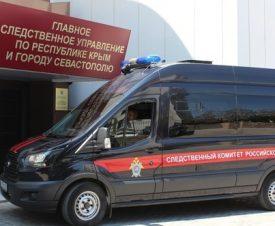 Крымская икорная мафия в составе бывшего опера и его подельников предстанет перед судом