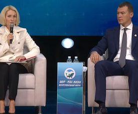 Абрамченко призвала не допускать браконьерства на Амуре – ради спасения осетров и лососей