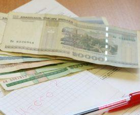 Двое жителей Эвенска заплатят 1,2 млн рублей за незаконную добычу кеты и икры