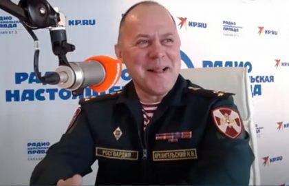 Браконьер в погонах: полковник сахалинской Росгвардии на службе ловил нарушителей, на досуге – лосось